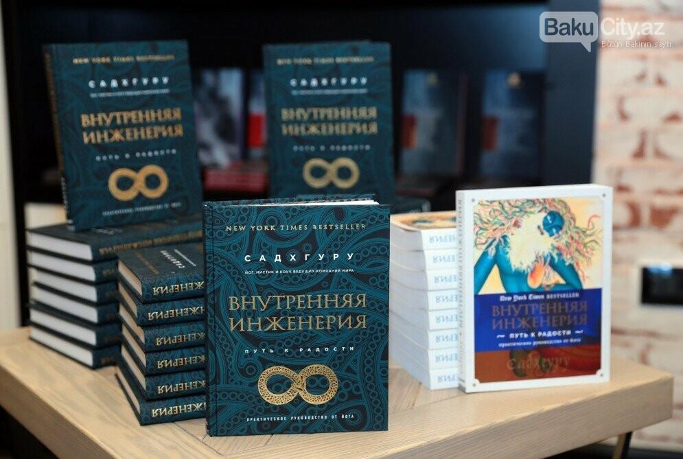 Hindistanlı mistikin Bakıda kitabı təqdim  edildi - Fotolar, fotoşəkil-9