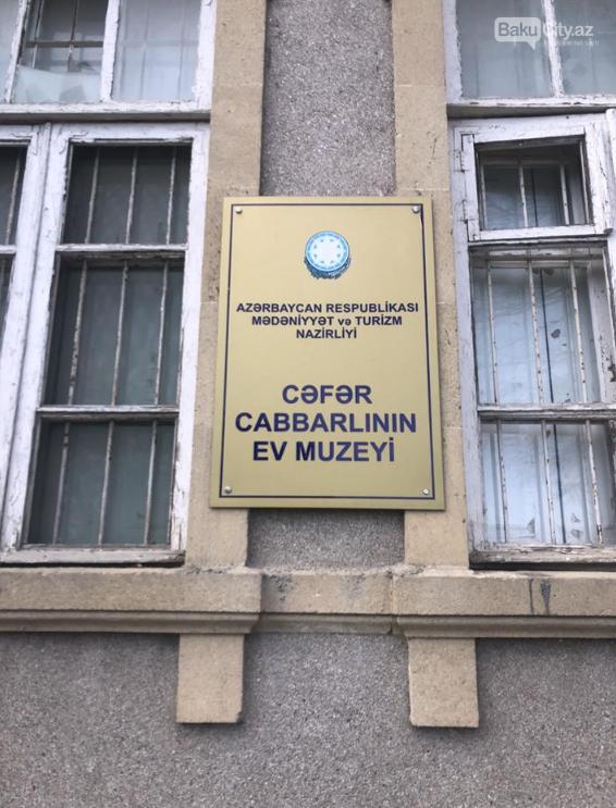 Bakıda Cəfər Cabbarlının ev muzeyi baxımsız vəziyyətdədir - ARAŞDIRMA, fotoşəkil-8