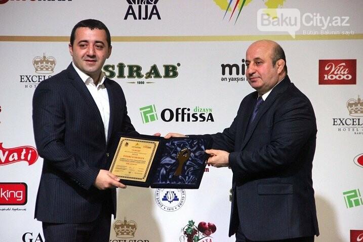 """Bakıda """"Zəfər"""" Beynəlxalq İdman Mükafatı» təqdim edildi, fotoşəkil-1"""