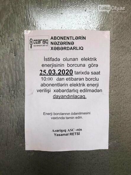 """""""Azərişıq""""dan elektrik enerjisinin kəsilməsi elanları ilə bağlı AÇIQLAMA, fotoşəkil-1"""