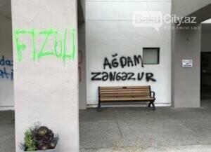 Azərbaycanlı və türk milliyyətçilər erməni məktəbinə hücum etdi - FOTO, fotoşəkil-4