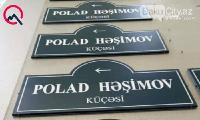 Polad Həşimovun adını daşıyacaq küçənin ünvan lövhələri - FOTO, fotoşəkil-1