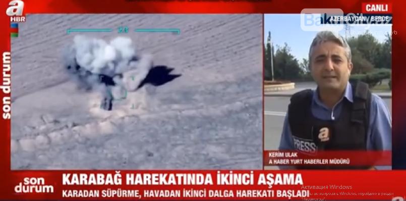 Türkiyə KİV: Azərbaycan ordusu Ermənistanı öz silahları ilə vurur - FOTO, fotoşəkil-1