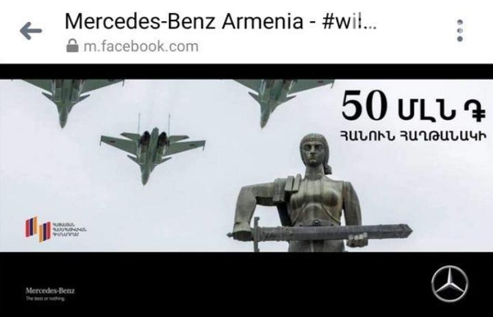 """""""Mercedes"""" şirkətindən erməni separatçılara maddi dəstək - FOTO, fotoşəkil-1"""