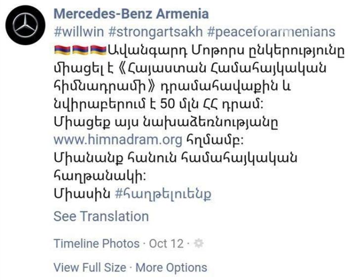"""""""Mercedes"""" şirkətindən erməni separatçılara maddi dəstək - FOTO, fotoşəkil-2"""