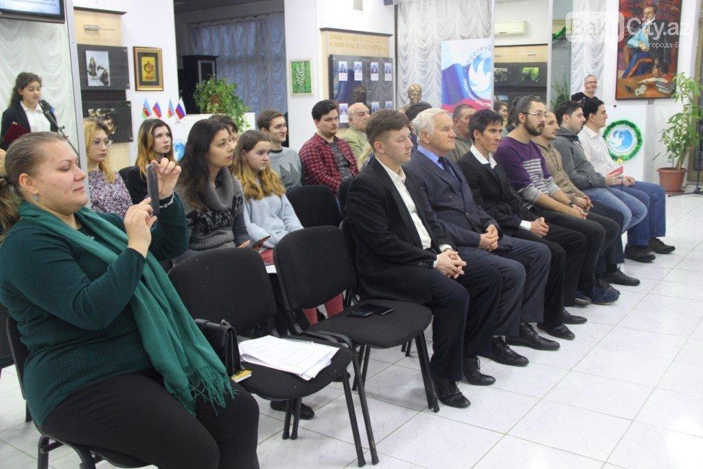 """Xeyirlə şər qarşıdurması: """"Aksilon"""" - artefaktlar haqqında əfsanə - Foto, fotoşəkil-4"""