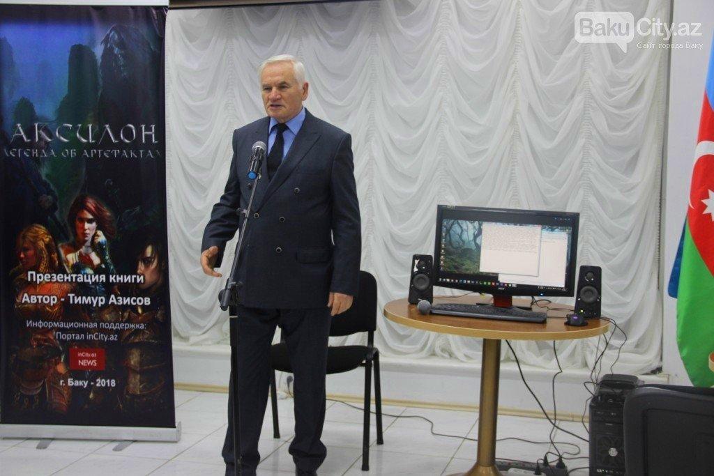 """Xeyirlə şər qarşıdurması: """"Aksilon"""" - artefaktlar haqqında əfsanə - Foto, fotoşəkil-3"""