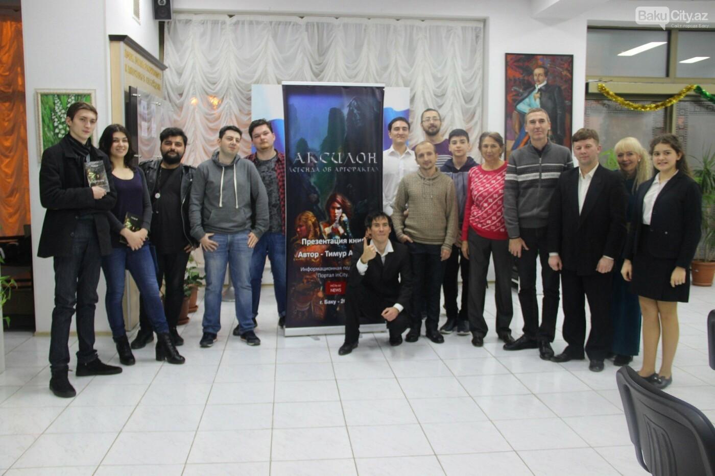 """Xeyirlə şər qarşıdurması: """"Aksilon"""" - artefaktlar haqqında əfsanə - Foto, fotoşəkil-6"""