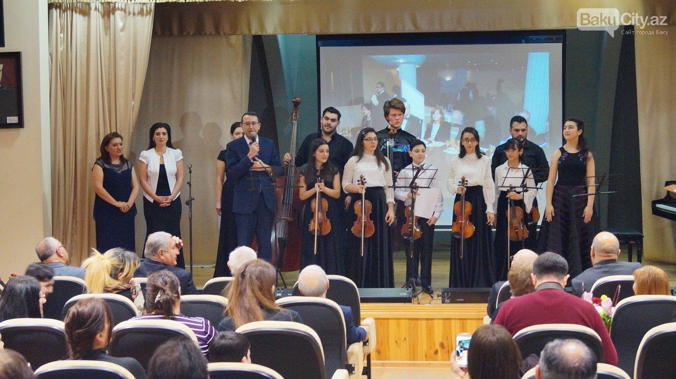 Bakıda Sərvər Qəniyevin xatirə gecəsi keçirildi -  FOTO/VİDEO, fotoşəkil-6