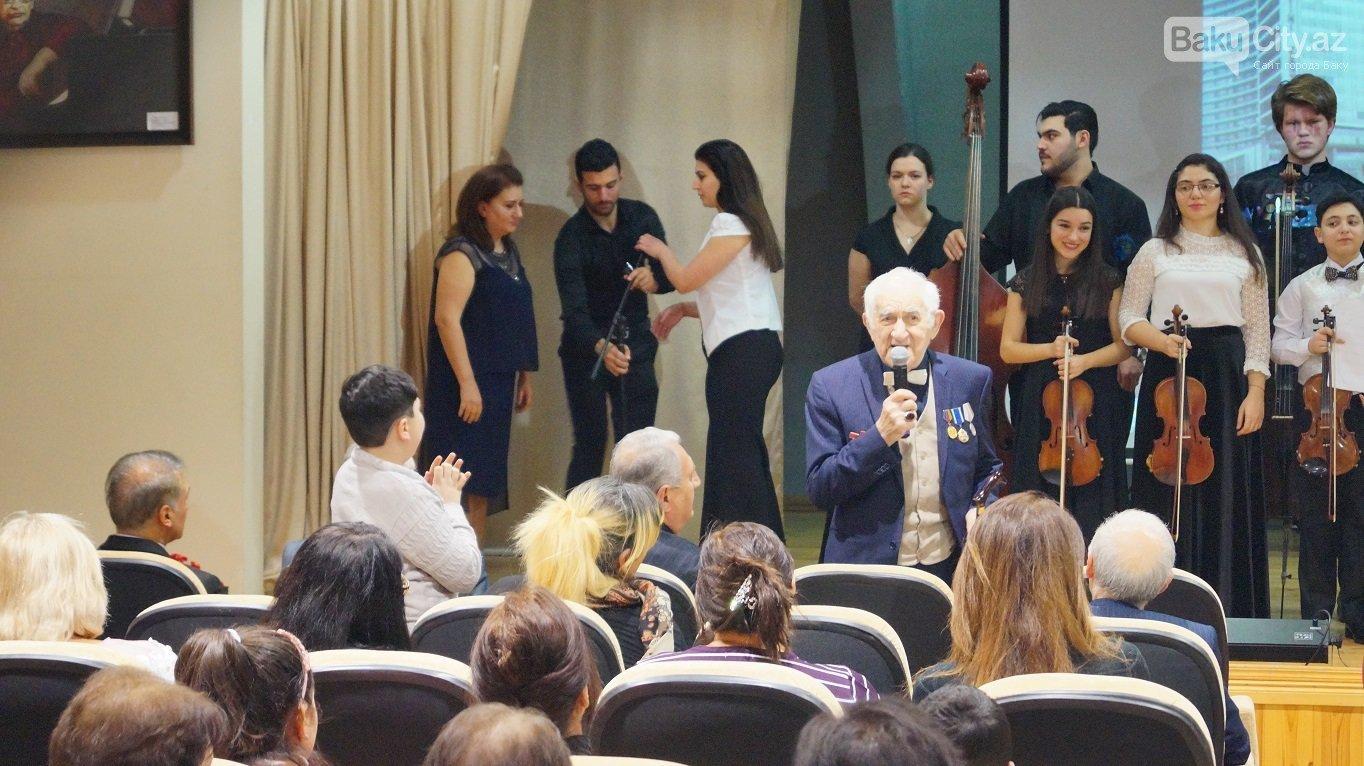 Bakıda Sərvər Qəniyevin xatirə gecəsi keçirildi -  FOTO/VİDEO, fotoşəkil-11