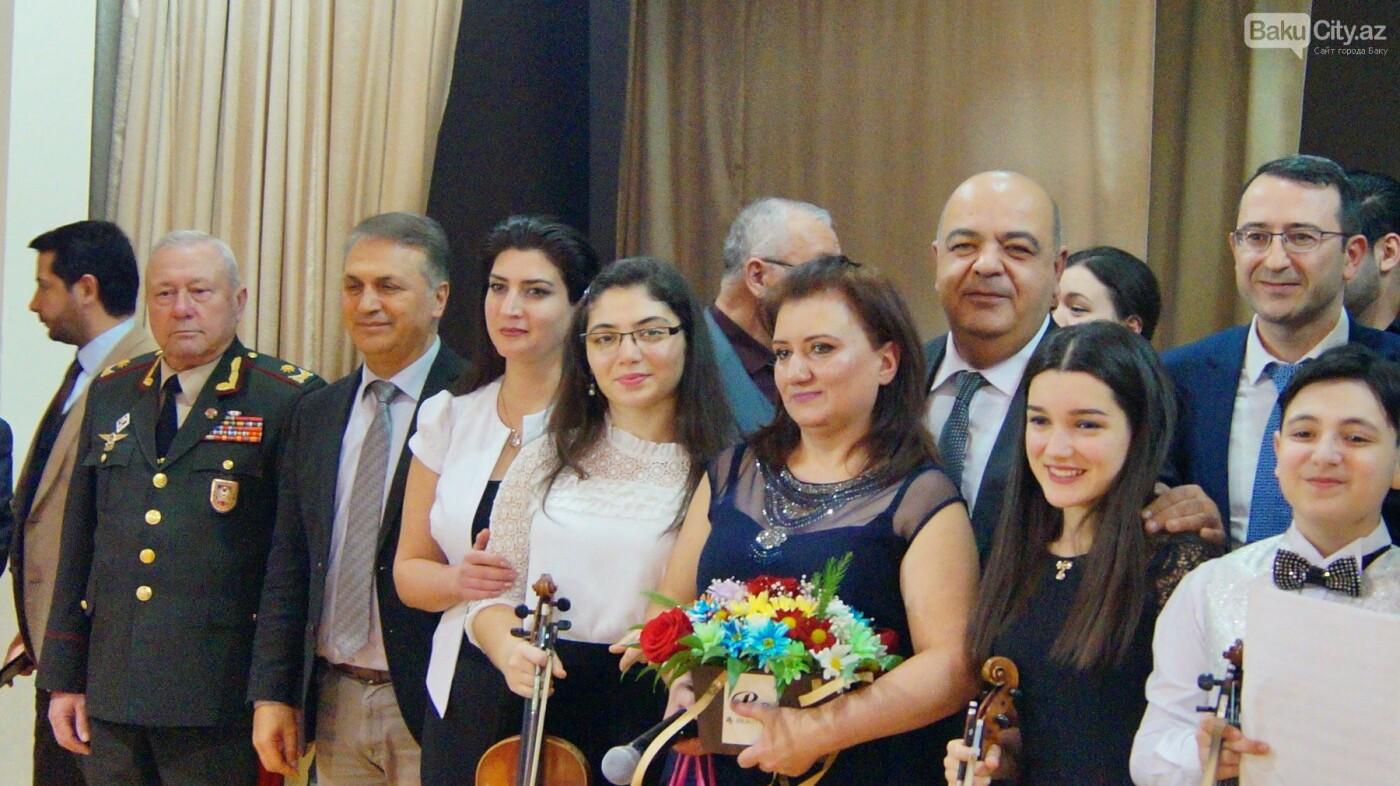 Bakıda Sərvər Qəniyevin xatirə gecəsi keçirildi -  FOTO/VİDEO, fotoşəkil-16