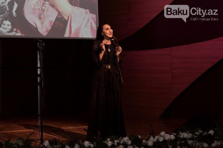 Bakıda Amalya Pənahovanın xatirisinə həsr olunan tədbir keçirildi, fotoşəkil-1