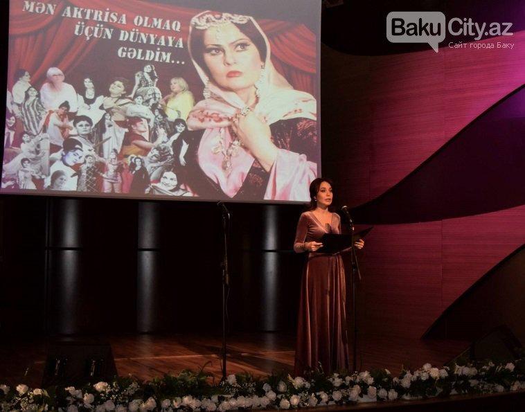 Bakıda Amalya Pənahovanın xatirisinə həsr olunan tədbir keçirildi, fotoşəkil-14