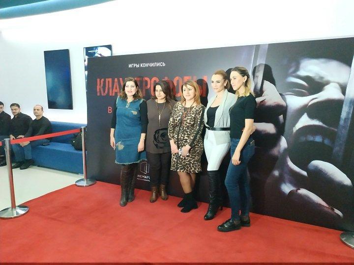"""Bakıda """"Klaustrafoblar"""" filminin qapalı premyerası keçirildi - FOTO, fotoşəkil-2"""