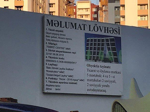 """Bakıda yeni """"Mall"""" tikilir -  FOTO, fotoşəkil-1"""