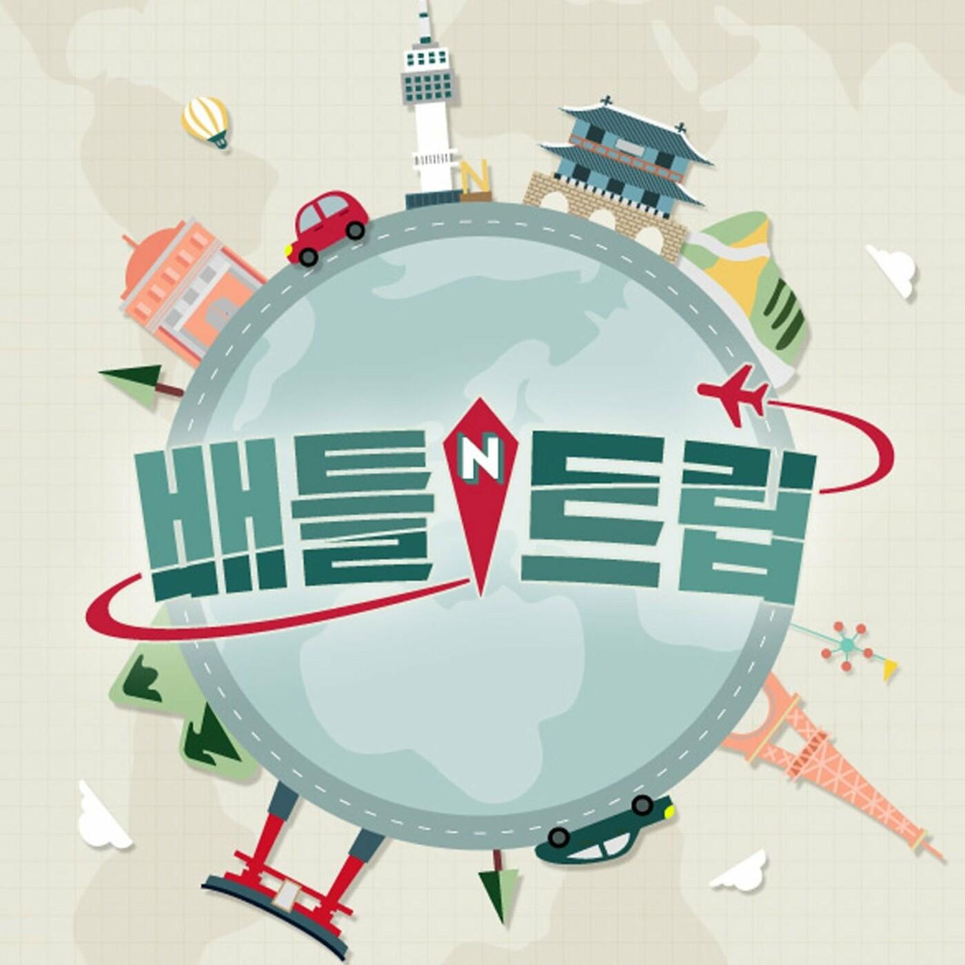 Cənubi Koreya telekanalında Bakı haqqında maraqlı veriliş - FOTO, fotoşəkil-1