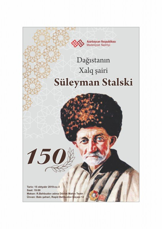 Bakıda Dağıstanın ilk Xalq şairinin 150 illiyi keçiriləcək, fotoşəkil-1
