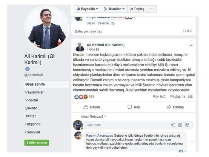 Bakıda müxalifətin mitinqi təxirə salındı, fotoşəkil-1