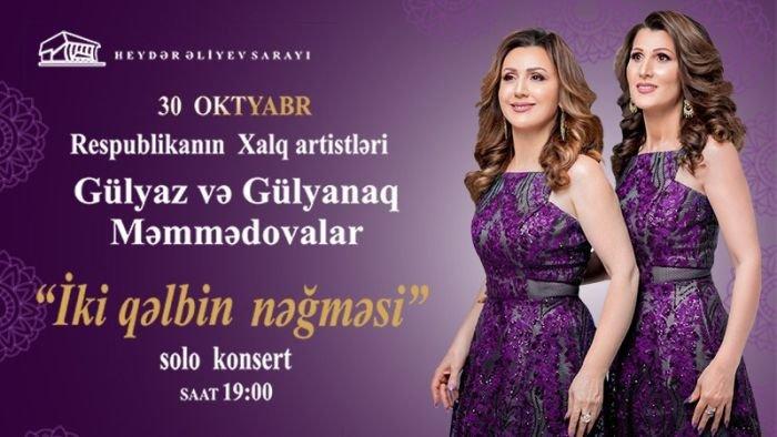 """Xalq artistləri Heydər Əliyev Sarayında ilk dəfə konsert verəcək: """"Həyəcanlıyıq"""", fotoşəkil-1"""