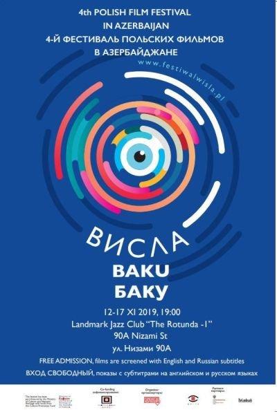 Bakıda Polşa filmləri festivalı keçiriləcək, fotoşəkil-1