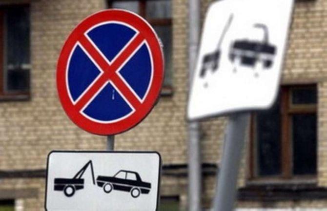 Şəxsi obyektlərin qarşısında parklama qadağası: Sürücülər nə etsin? - ARAŞDIRMA, fotoşəkil-1