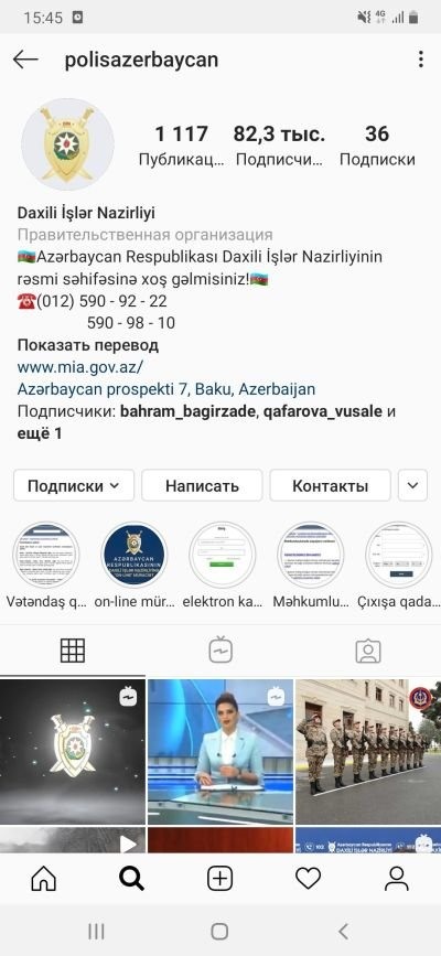"""""""İnstagram""""da narkotik qəbulunu təbliğ edən Bakı sakini həbs olundu - FOTO, fotoşəkil-1"""