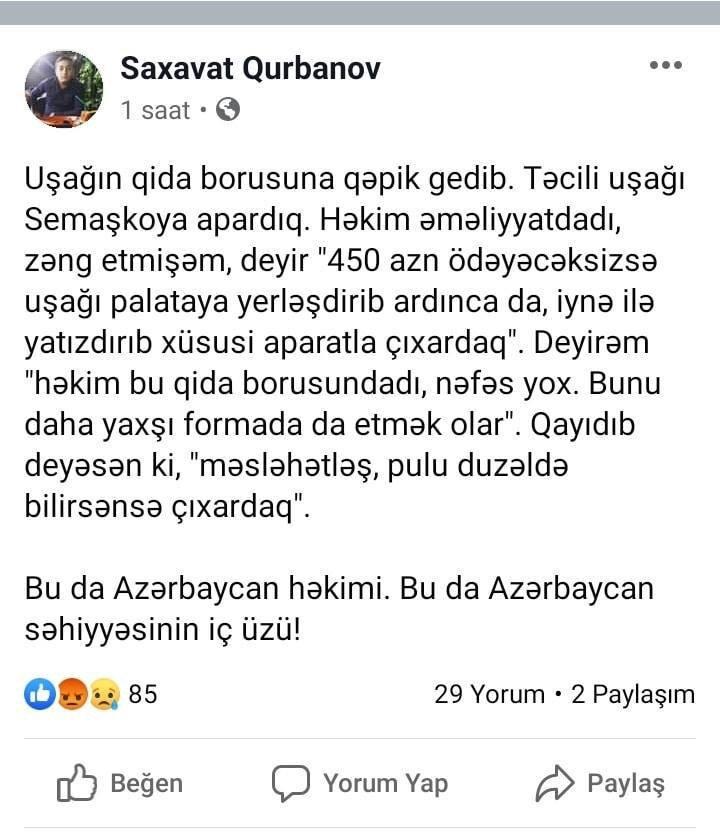 Bakıda həkim uşağın qida borusundan qəpiyi çıxarmaq üçün 450 manat istəyib - ŞİKAYƏT, fotoşəkil-1