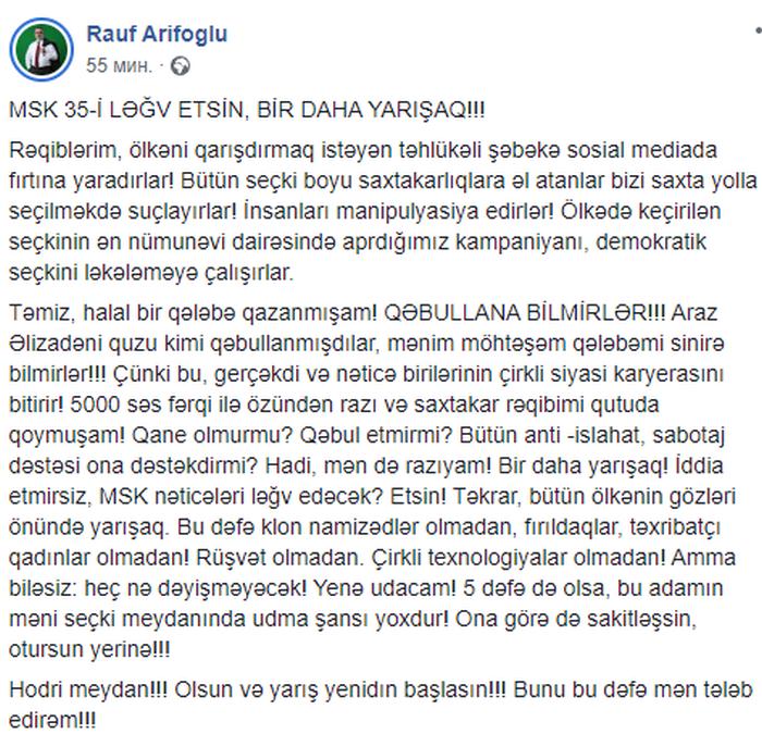 """Rauf Arifoğlundan gözlənilməz təklif: """"Səsvermənin nəticəsi ləğv edilsin, bir daha yarışaq"""", fotoşəkil-1"""