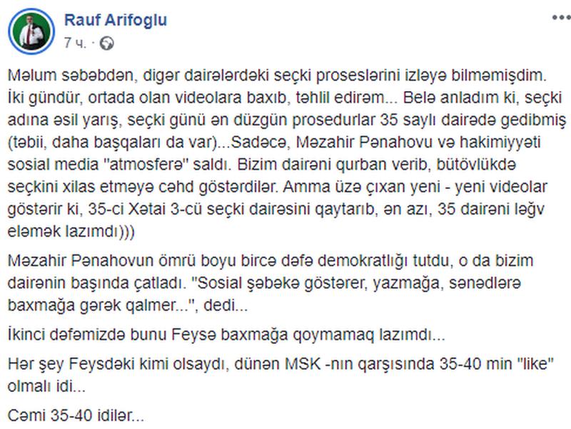 """Rauf Arifoğlu Məzahir Pənahovu sərt tənqid etdi: """"Bunu """"Feysbuk""""a baxmağa qoymamaq lazımdır"""", fotoşəkil-1"""