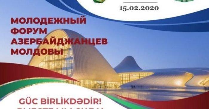 """""""Güc birlikdədir"""" – Moldovada Forum keçirildi - FOTO, fotoşəkil-1"""