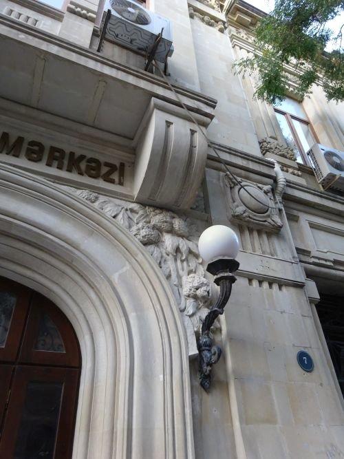 Bakıda 119 yaşlı bank binası: sovet vaxtı mağaza, indi şirkət ofisi - ARAŞDIRMA + FOTO, fotoşəkil-9