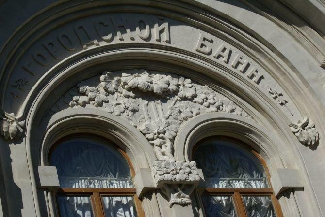 Bakıda 119 yaşlı bank binası: sovet vaxtı mağaza, indi şirkət ofisi - ARAŞDIRMA + FOTO, fotoşəkil-12