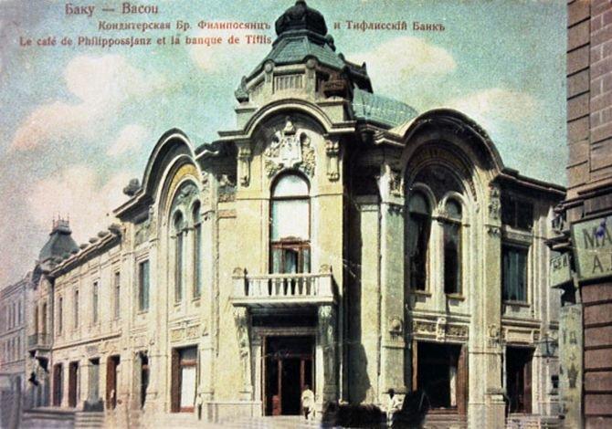 Bakıda 119 yaşlı bank binası: sovet vaxtı mağaza, indi şirkət ofisi - ARAŞDIRMA + FOTO, fotoşəkil-1