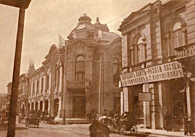 Bakıda 119 yaşlı bank binası: sovet vaxtı mağaza, indi şirkət ofisi - ARAŞDIRMA + FOTO, fotoşəkil-2