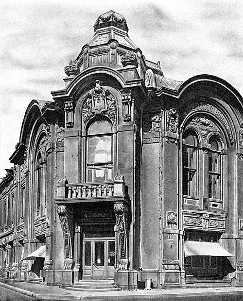 Bakıda 119 yaşlı bank binası: sovet vaxtı mağaza, indi şirkət ofisi - ARAŞDIRMA + FOTO, fotoşəkil-4