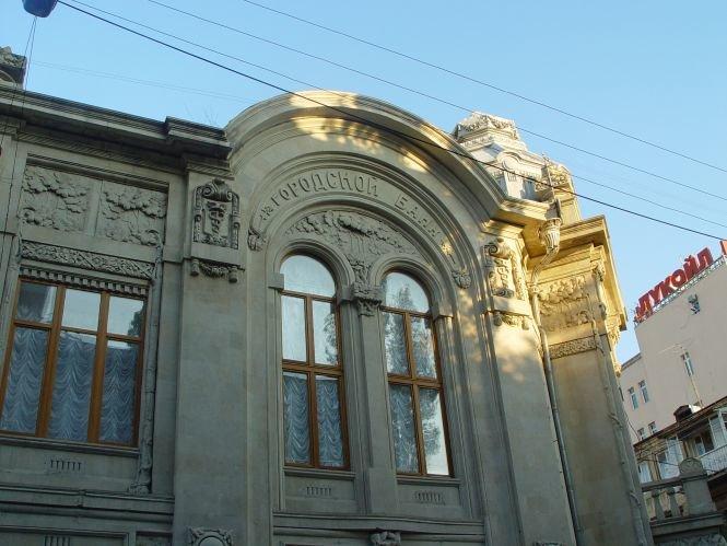 Bakıda 119 yaşlı bank binası: sovet vaxtı mağaza, indi şirkət ofisi - ARAŞDIRMA + FOTO, fotoşəkil-20